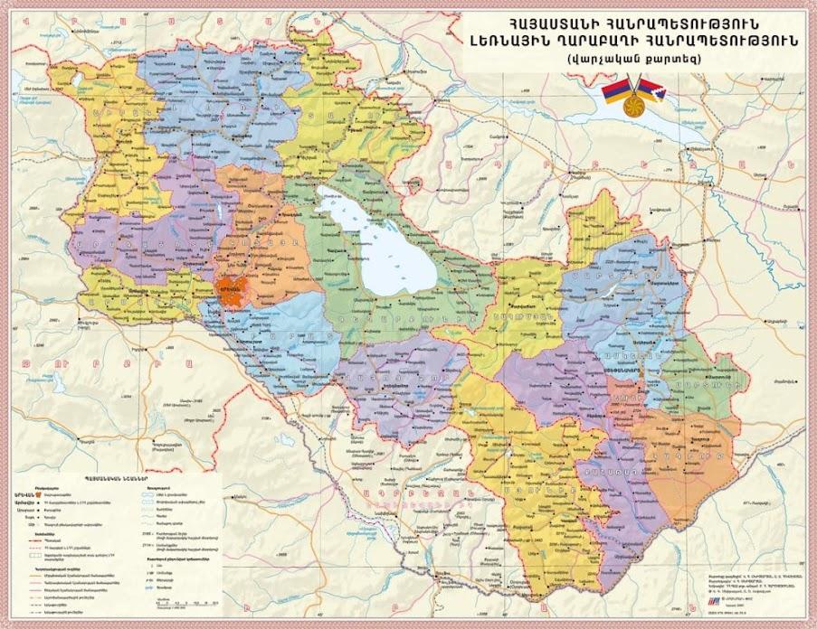 Administrative Map of Armenia and Nagorny Karabakh Artsakh Armenia