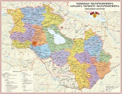Administrative Map of Armenia & Nagorny Karabakh (Artsakh)