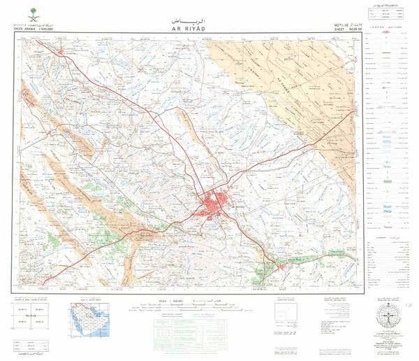 Topographic Map Of Saudi Arabia.Al Riyadh Topo Map Riyadh Saudi Arabia Mappery