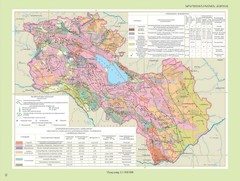 Armenia & Karabakh Geotechnical Map