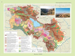 Armenia & Karabakh Land Map