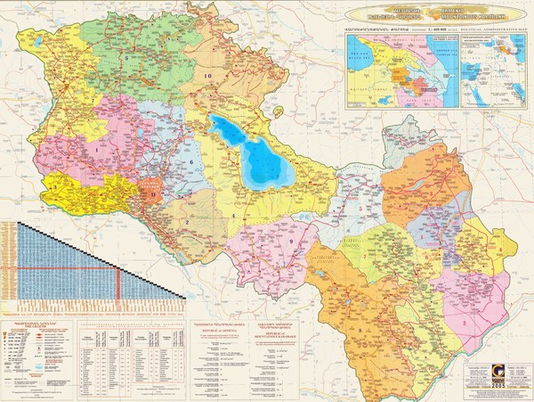 Yerevan Tourist Map Yerevan Armenia Mappery - yerevan map