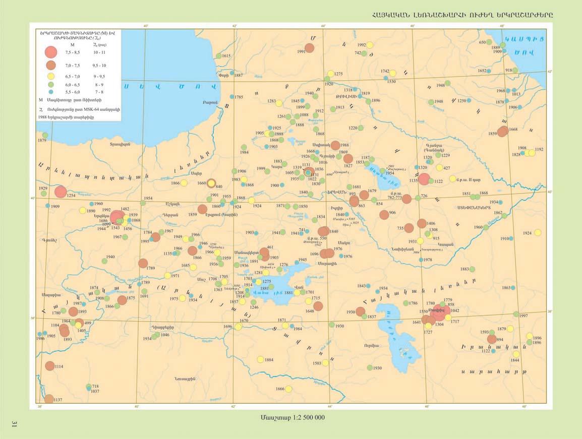 Armenian highland major earthquakes map armenia mappery gumiabroncs Choice Image