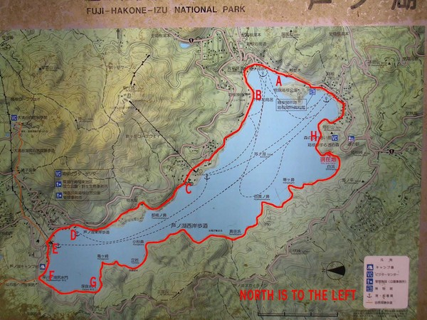 Ashinoko Lake Trail Map
