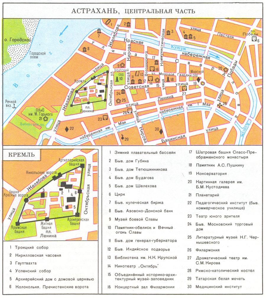 Astrakhan City Map Astrakhan mappery