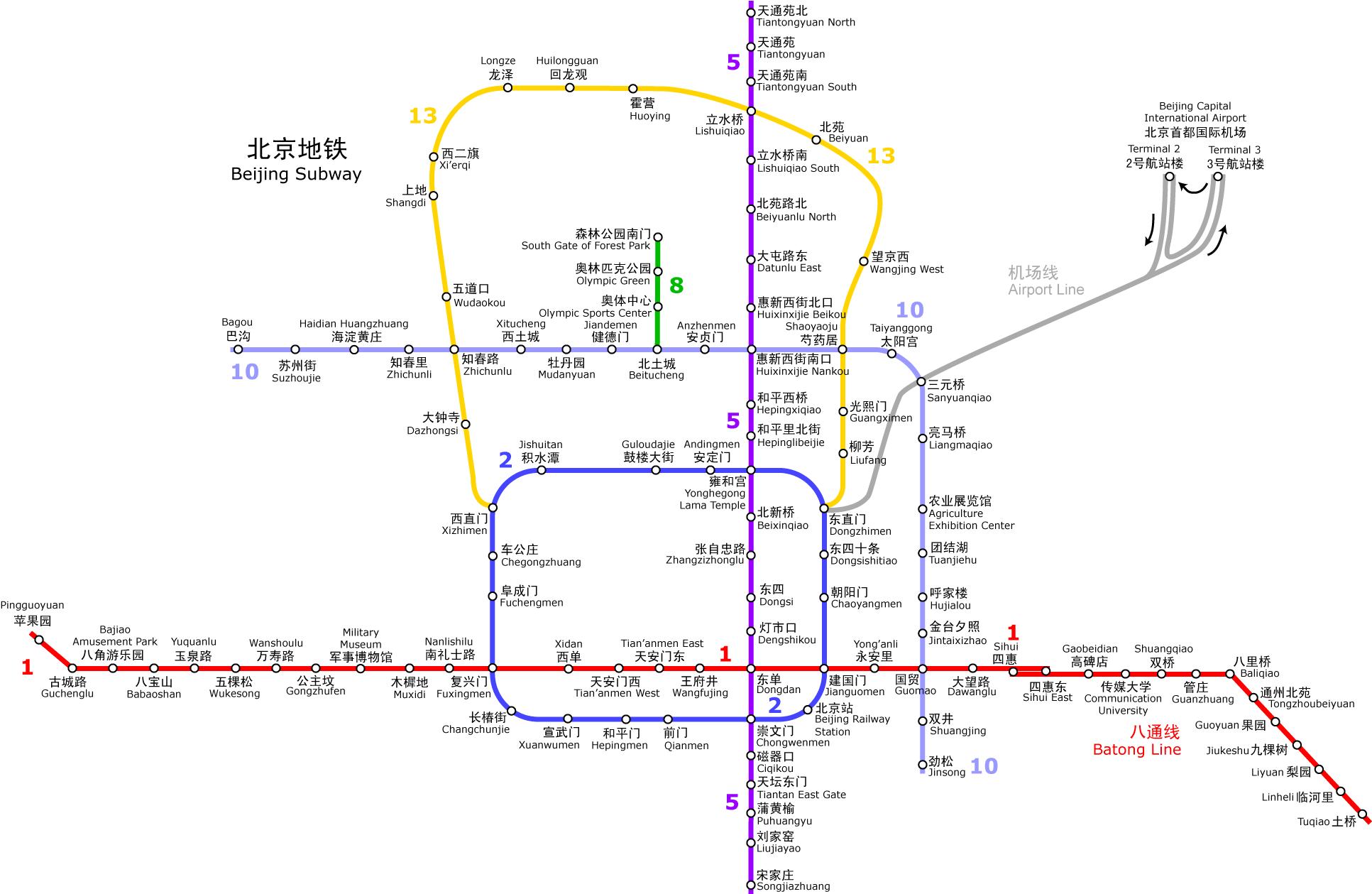 Beijing City Subway Map.Beijing Subway Map Beijing China Mappery