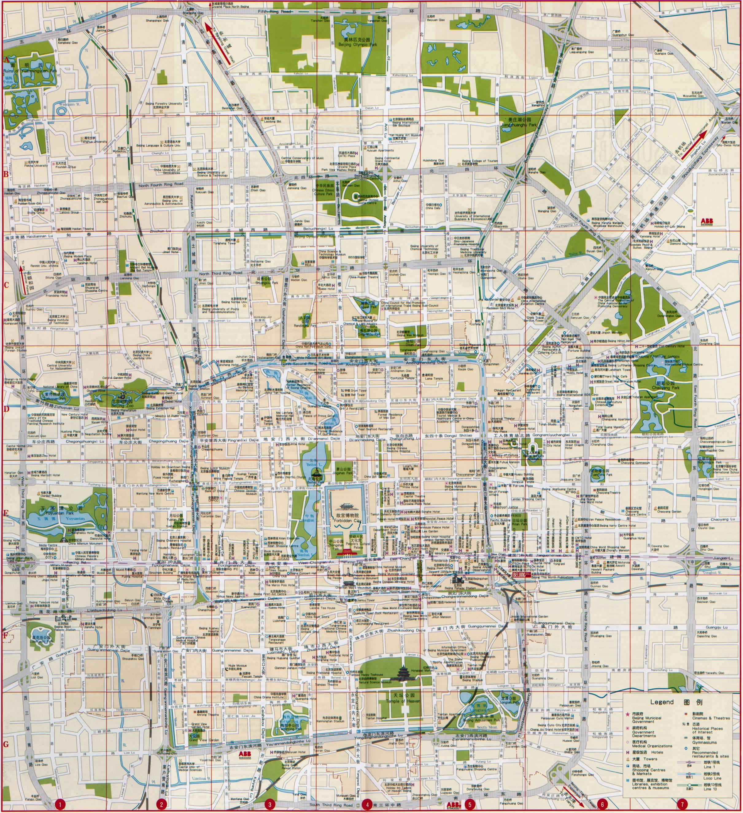 Beijing Tourist Map Beijing