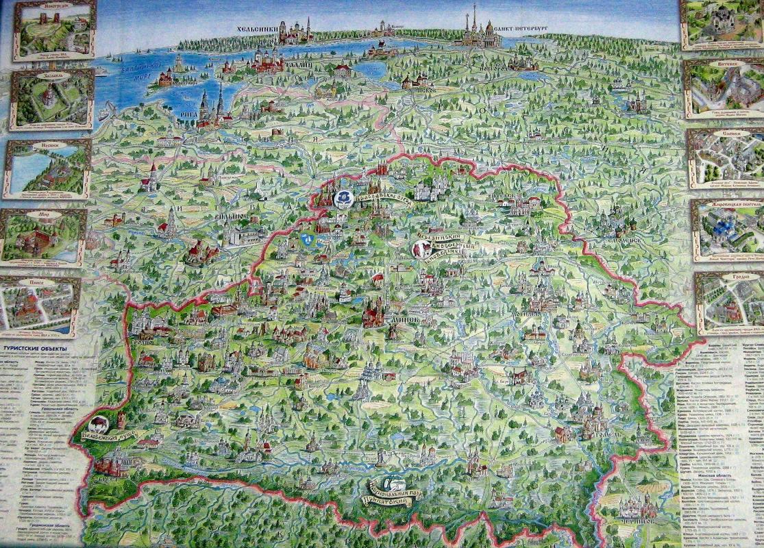 Belarus Tourist Map Mappery - Belarus map