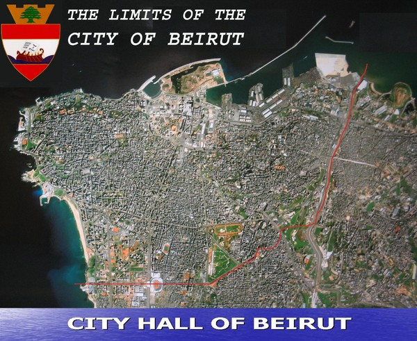 Beruit City Limits Map