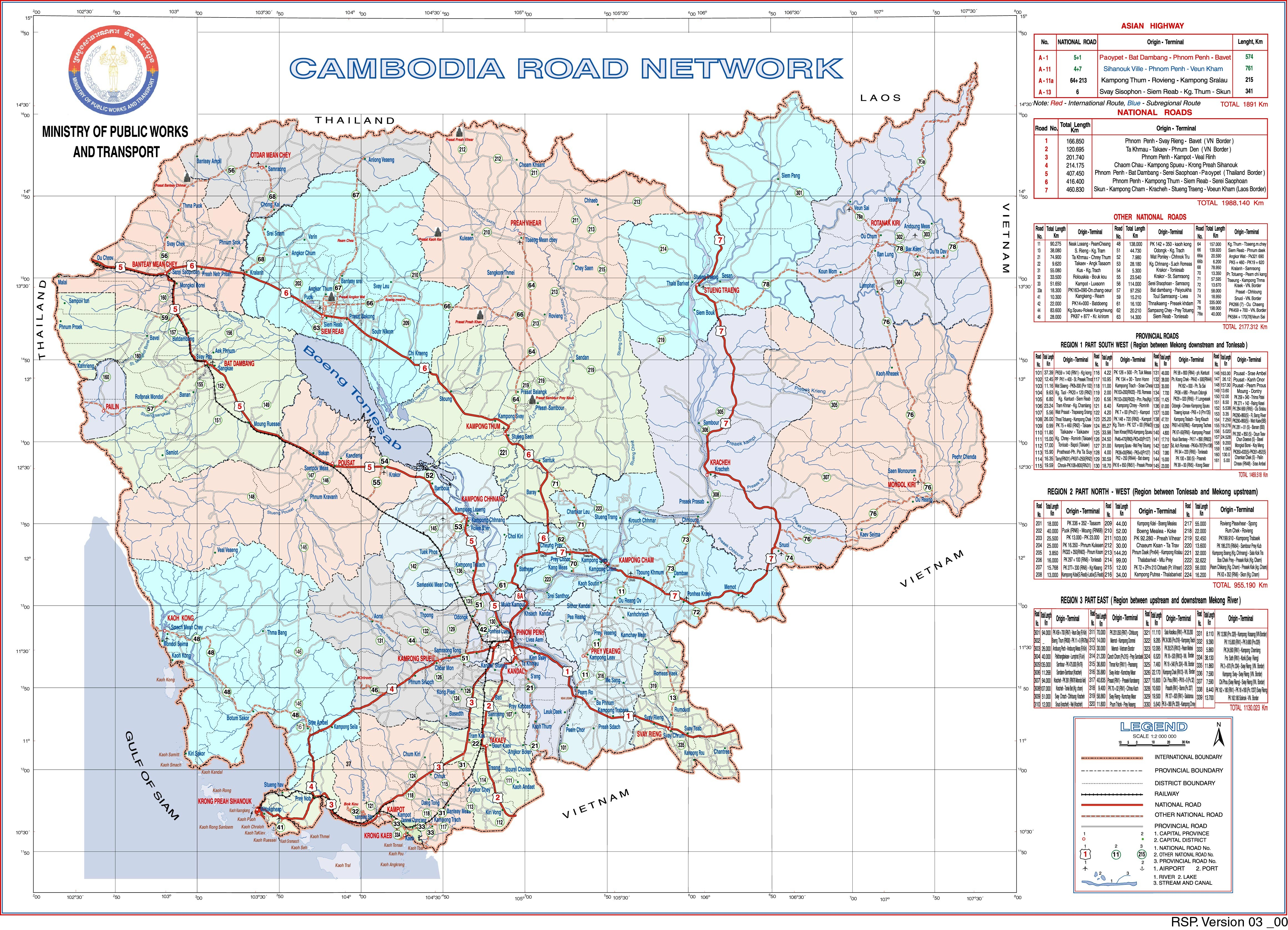 Cambodian national road map also index to provience road maps cambodian national road map also index to provience road maps cambodia mappery gumiabroncs Image collections
