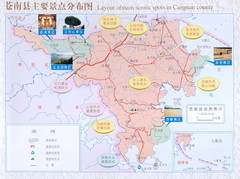Cangnan Tourist Map