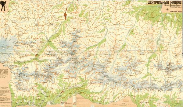 Mount Elbrus Caucasus Region Topo Map Novyy Krugozor Russia - Mt elbrus map