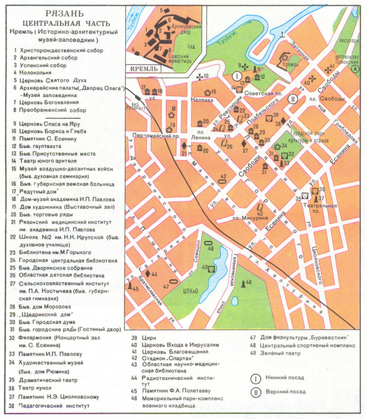 Central Ryazan Guide Map