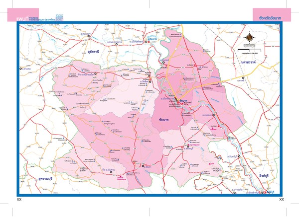 Chainat, Thailand Map