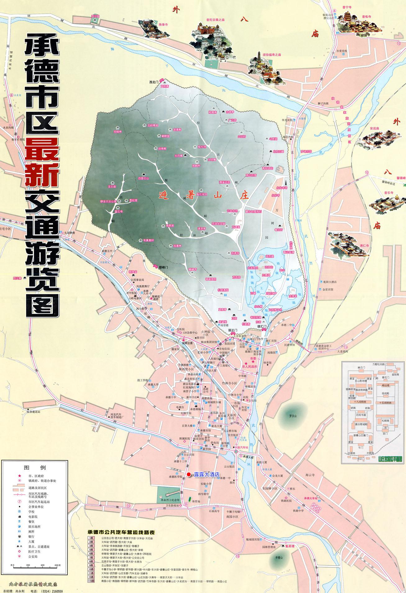 Chengde Map Chengde China Mappery - Chengde map