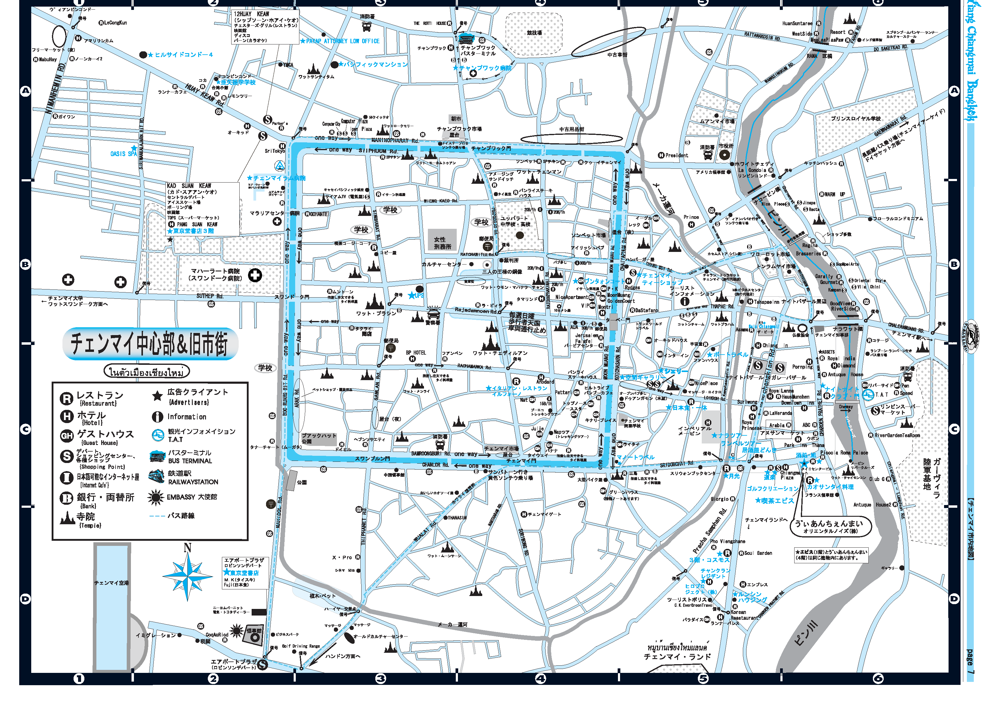 Chiang Mai City Tourist Map Japanese Chiang Mai City Thailand