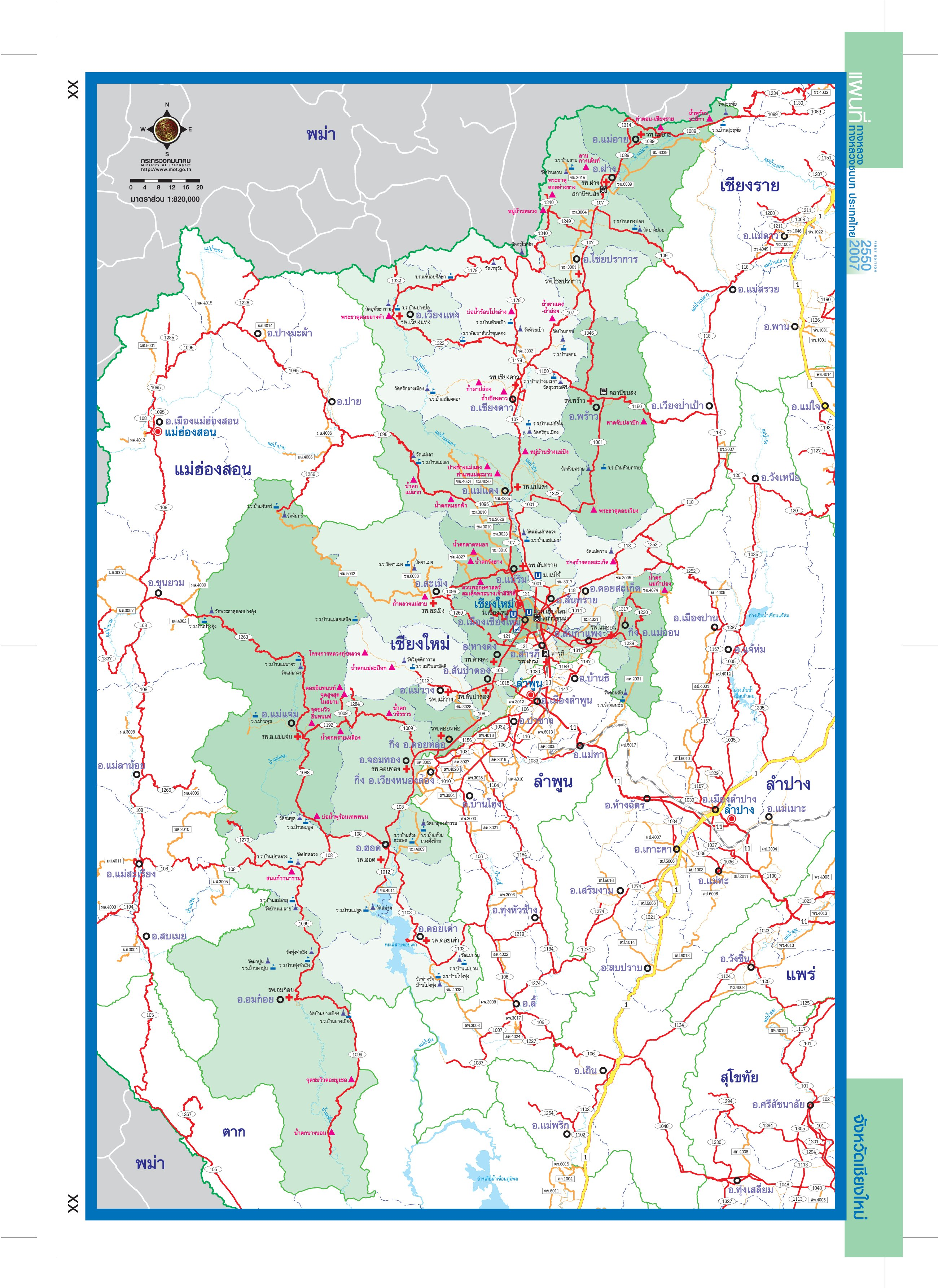 Chiang Mai Thailand Map - ChiangMai Thailand • mappery on provinces of thailand, phuket province, mae taeng thailand map, koh yao noi thailand map, surat thani province, thanyaburi thailand map, nakhon phanom thailand map, koh samui thailand map, koh tao island thailand map, suratthani thailand map, nang rong thailand map, bophut thailand map, chiang rai, krabi province, phuket thailand map, wat phrathat doi suthep, wat pho thailand map, chiang mai zoo, doi inthanon thailand map, wat phra kaew thailand map, doi inthanon, kanchanaburi province thailand map, aranyaprathet thailand map, kanchanaburi province, uthai thani thailand map, northern thailand, doi suthep, thailand train service map, chiang rai province, phang nga province, chennai thailand map, khon kaen province, southern thailand, nan province, mae sai thailand map, grand palace thailand map,