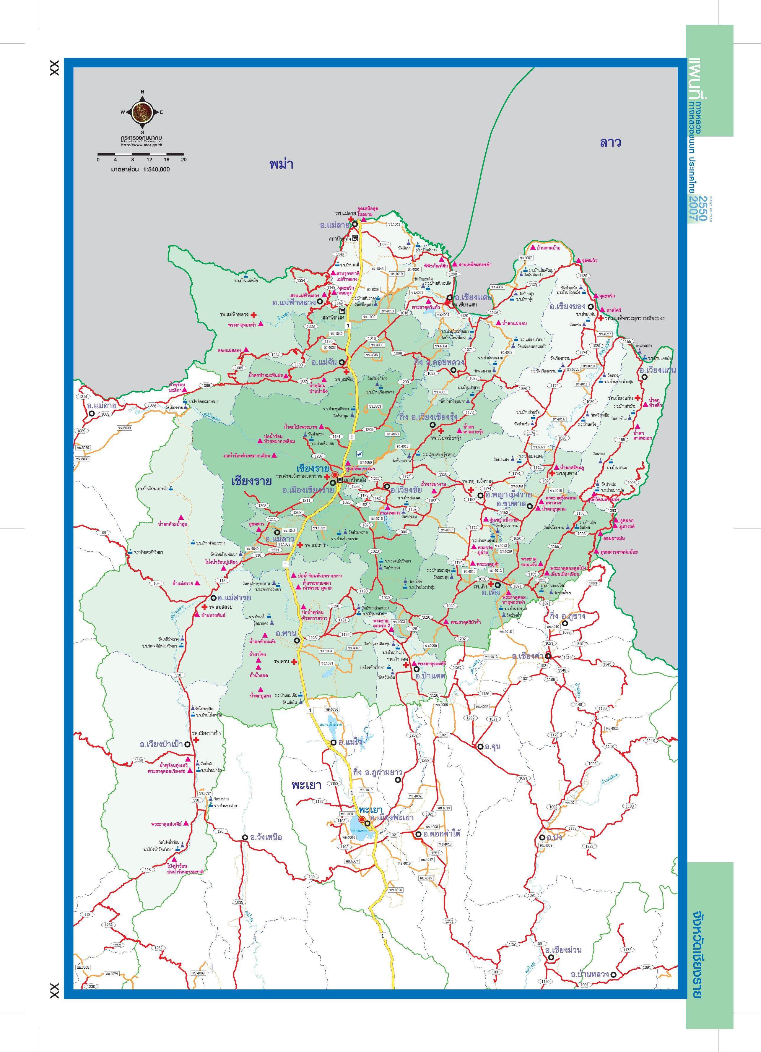 Chiang Khong (Chiang Rai) Thailand  city photos : Chiangrai Thailand Map chiangrai thailand • mappery