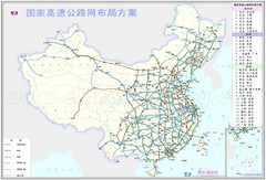 China Highway Map (Chinese)