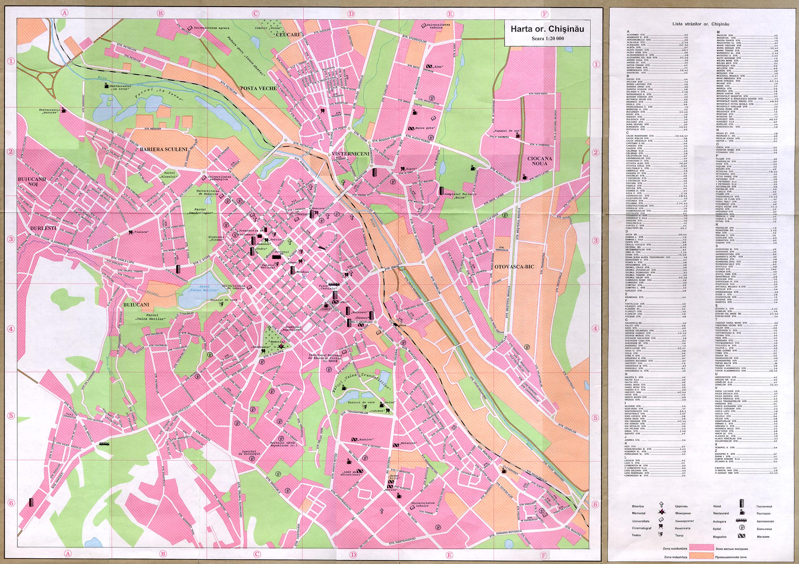 Street map of chisinau city maps street map of chisinau booking chisinau metro map of chisinau hotels in chisinau publicscrutiny Image collections