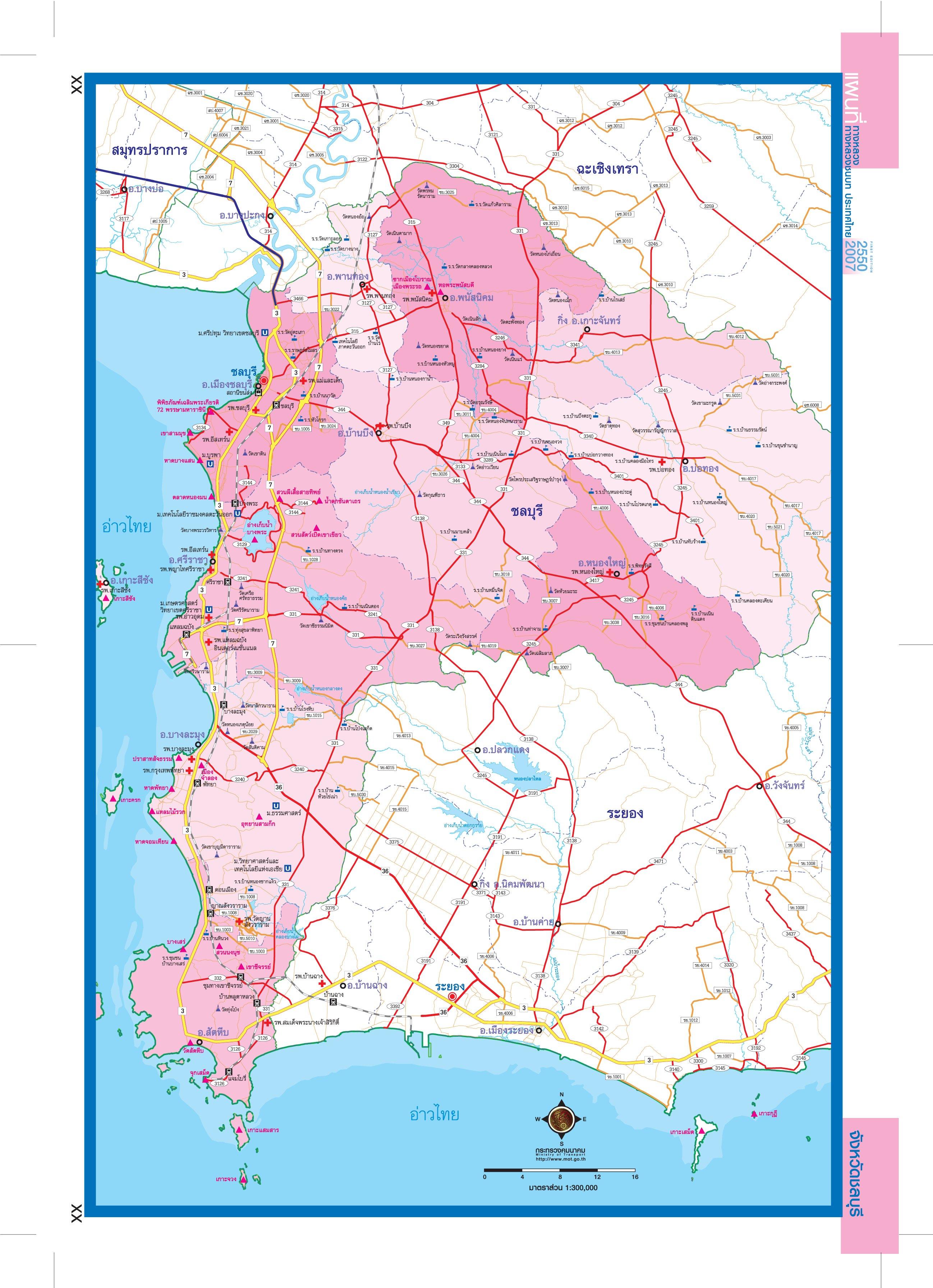 Chonburi Thailand Map chonburi thailand mappery