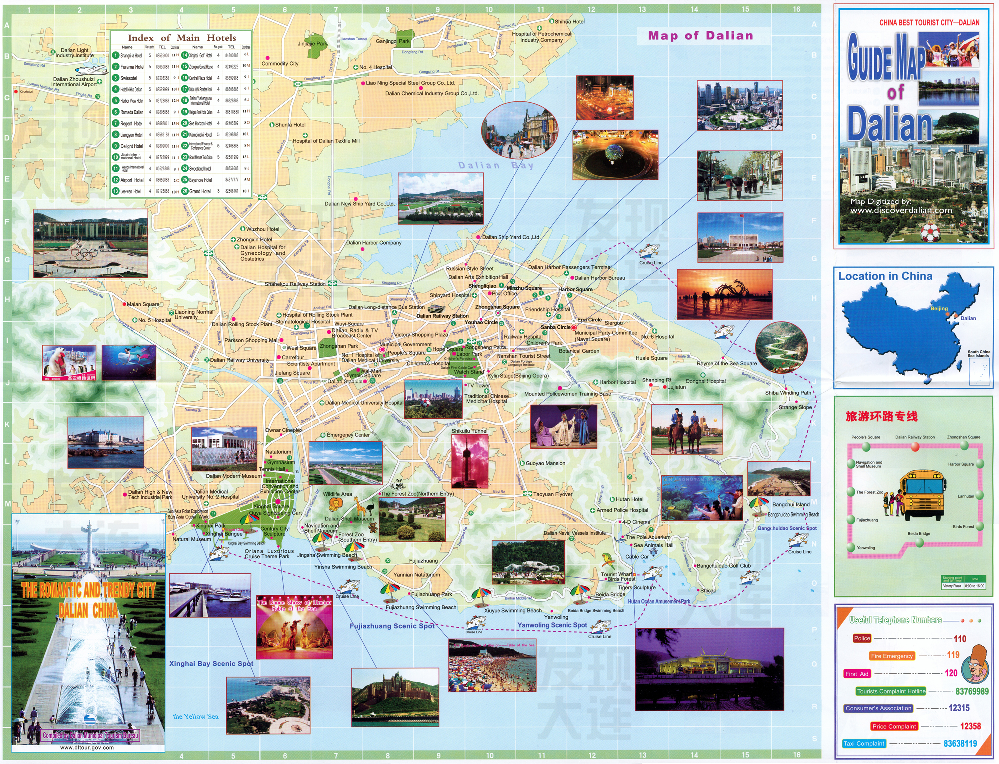 Dalian Tourist Map Dalian mappery