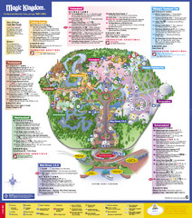 Disney's Magic Kingdom Map