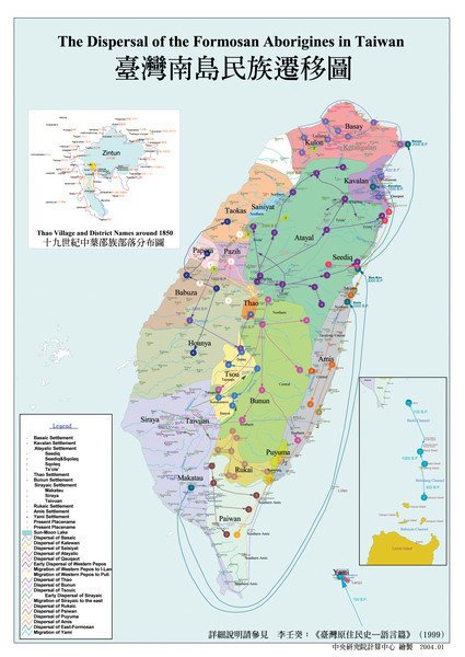 Dispersal of the Formosa Aborigines of Taiwan Map