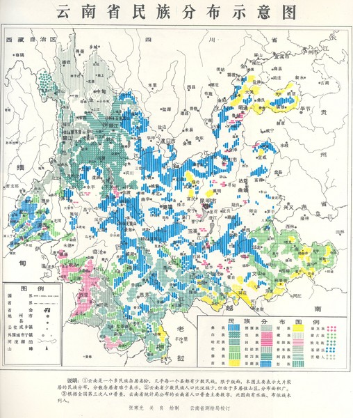 Distribution of Nationalities in Yunnan Map