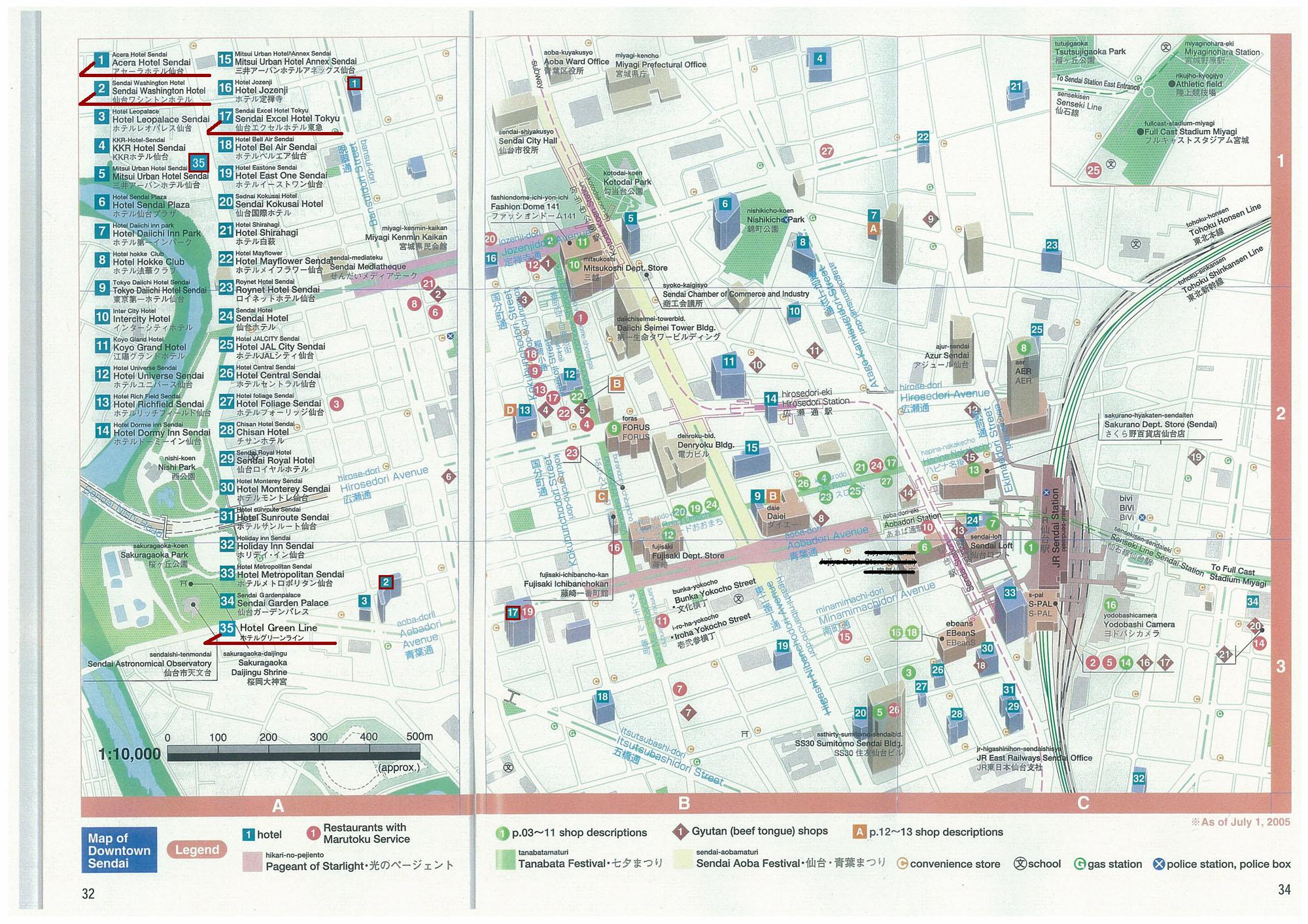 Downtown Sendai Hotel Map Sendai mappery