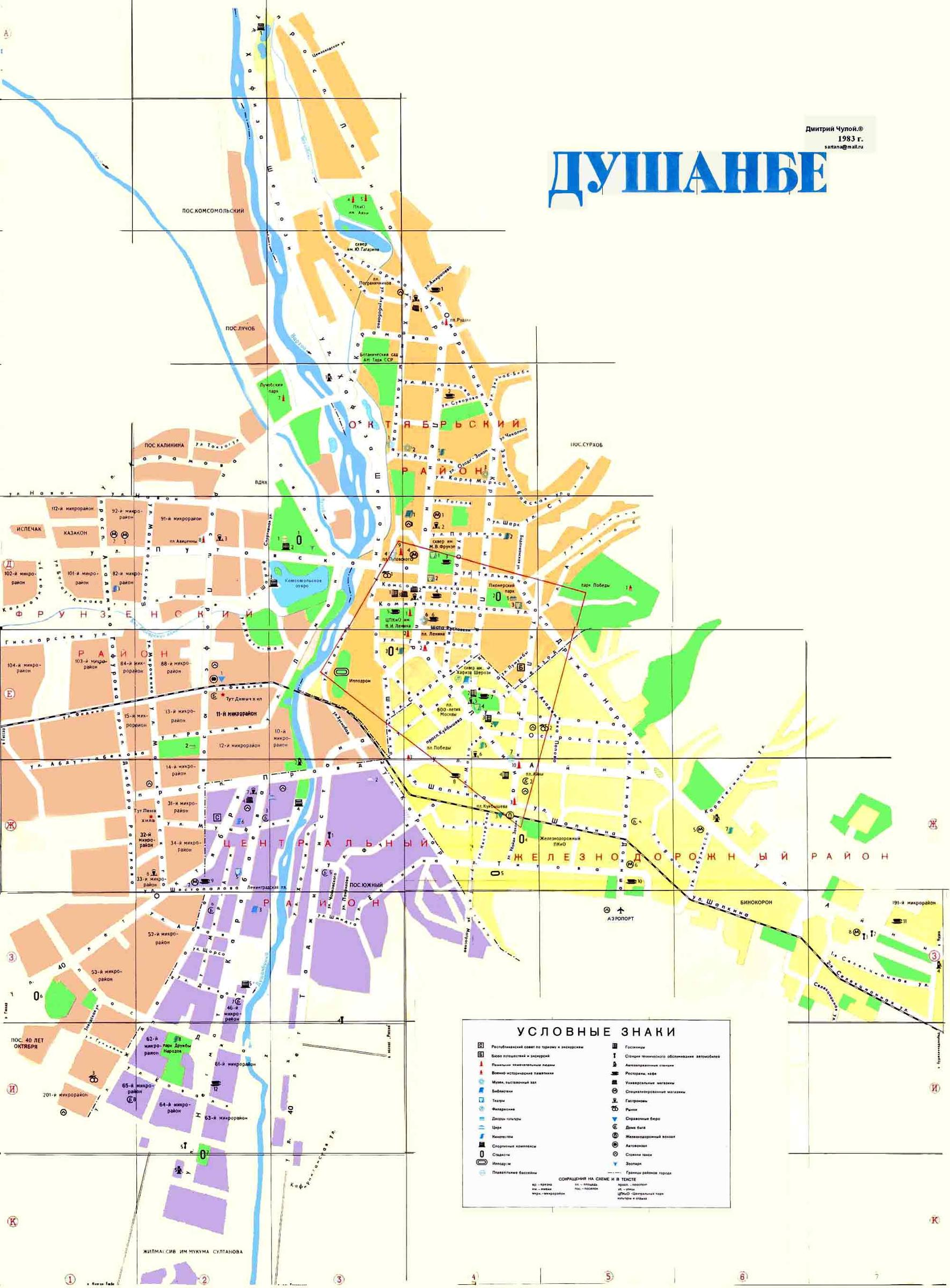 Dushanbe City Map - Dushanbe Tadjikistan • mappery Dushanbe Map