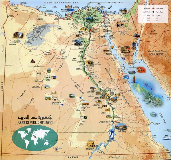 Pyramids In Egypt Map.Egypt Tourist Map Egypt Mappery