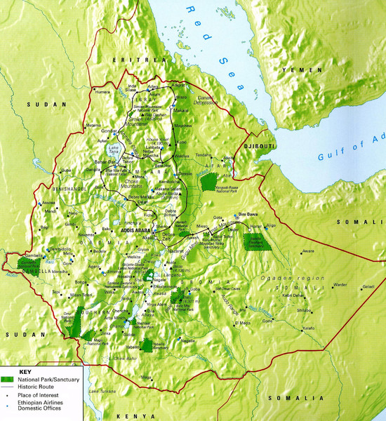 Ethiopia National Parks Map