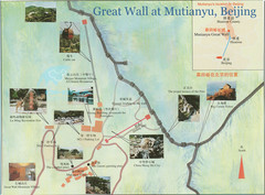 Great Wall Mutianyu Great Wall Map