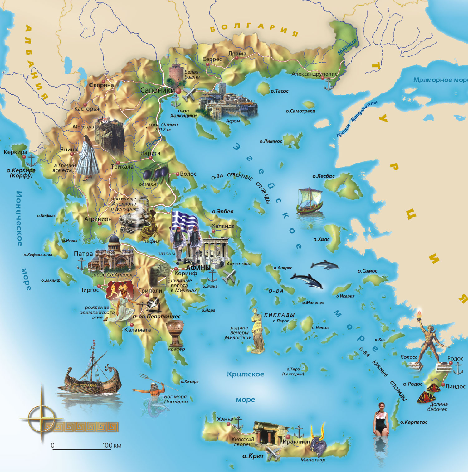 Greece online maps geographical political road railway – Greek Tourist Attractions Map