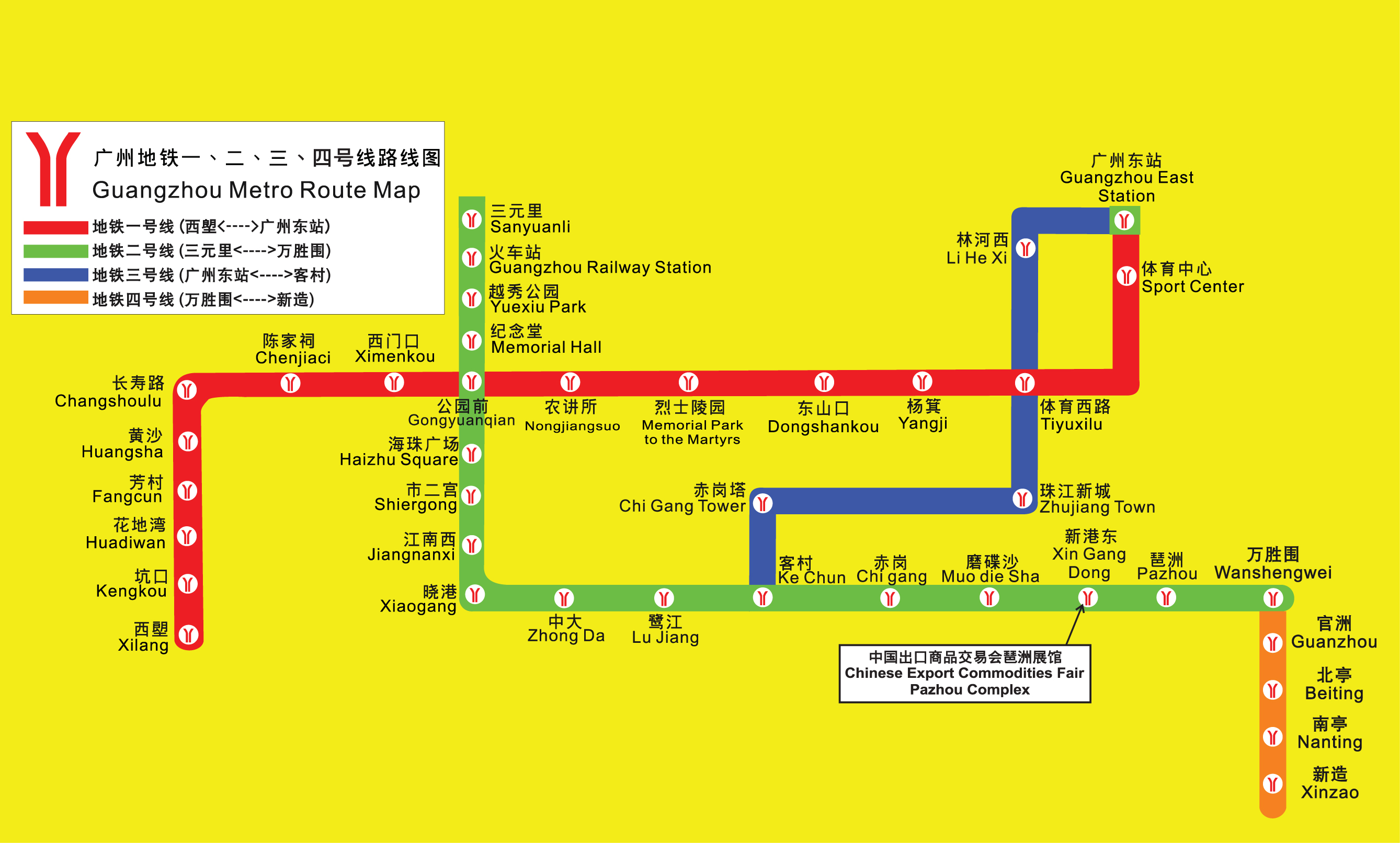 Guangzhou Metro Route Map - Guangzhou China • mappery