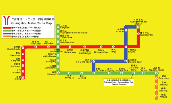 Guangzhou Metro Route Map