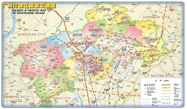 Guangzhou Tourist Map - Guangzhou • mappery