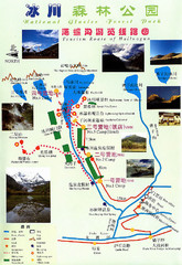 Hailuogou National Glacier Park Map