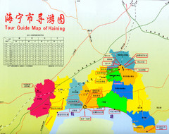 Haining Region Map
