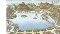 Hang-Chou's West Lake Map