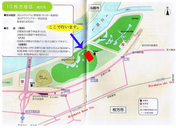 Hirakata Park Map hirakatakoen Station mappery
