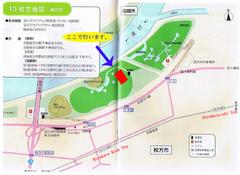 Nara Tourist Map Nara Japan mappery