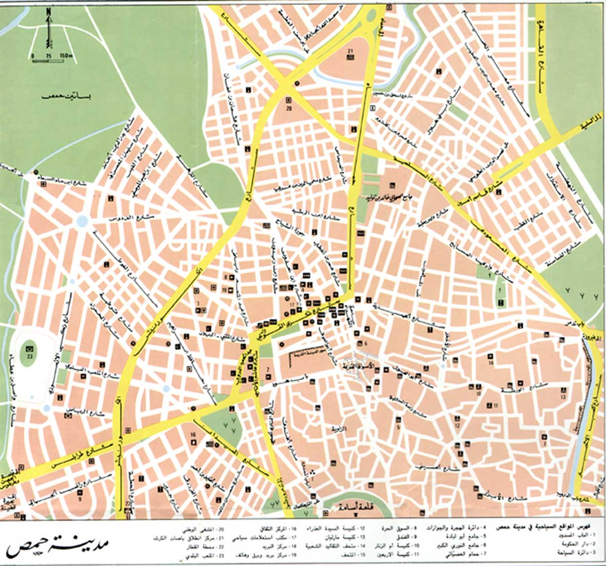 Homs City Map Homs Syria mappery