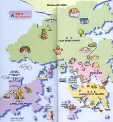 Hong Kong Area Tourist Map