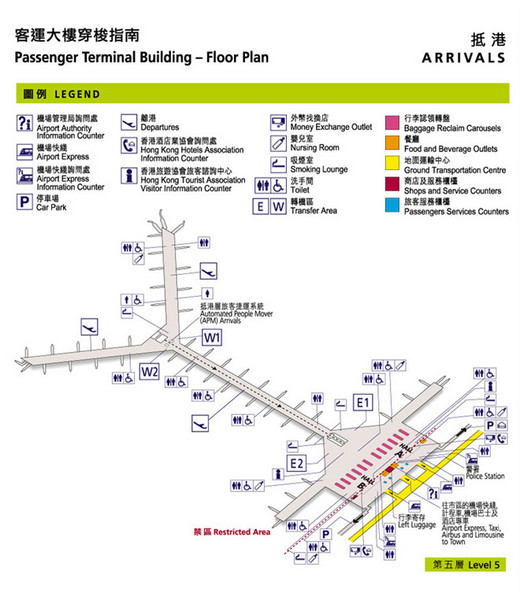 Hong Kong International Airport Level 5 Map