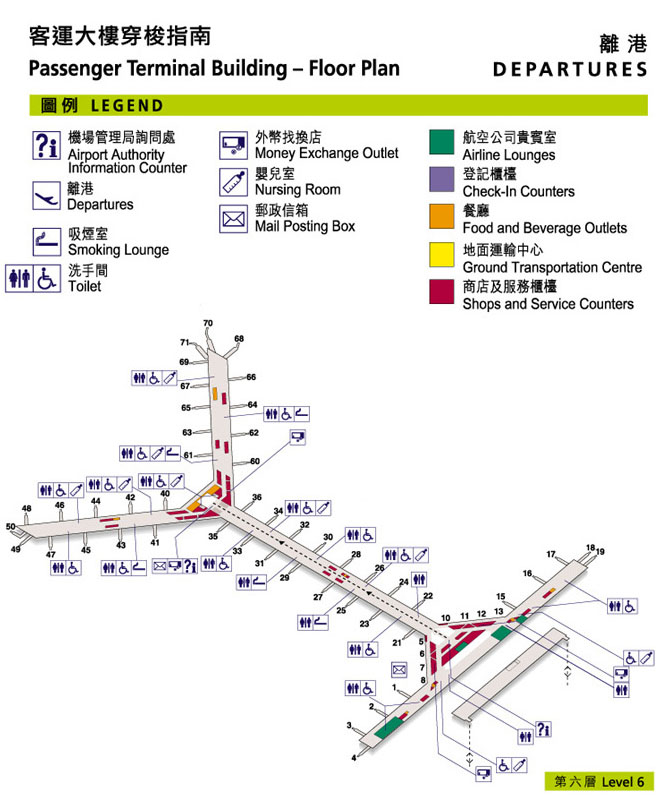 plan aéroport hong kong