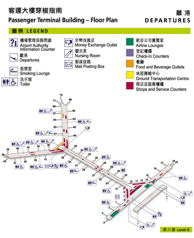 Hong Kong International Airport Level 6 Map - Hong Kong International