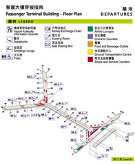 Hong Kong International Airport Level 6 Map