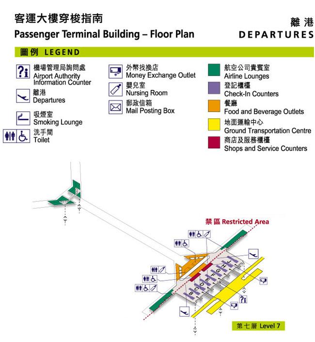 Hong Kong International Airport Level 7 Map - Hong Kong ...